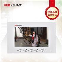 家用可视门铃 楼宇对讲 科濠K32可视室内机