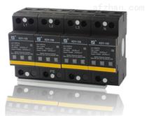 模块化B级100kA电源防雷器