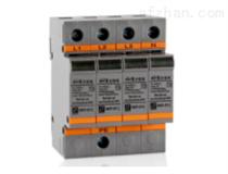 100kA模块化B级电源防雷器