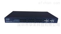 千兆4光4电百兆24光光纤交换机