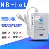 BDC-NB-800NB智能燃氣泄漏報警器預警小吃店燃氣爆炸