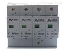 陕西东升LU1-80/4P-385二级放电流80KA浪涌