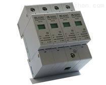 陜西東升電氣USF-C40 II級40KA浪涌保護器
