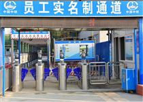 广州市建设领域管理应用平台工地门禁翼闸