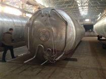 二手LNG 液化天然氣罐車容積范圍介紹