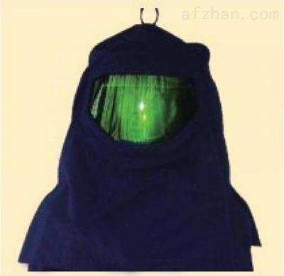 防电弧头罩