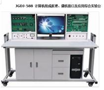 計算機組裝與維護實訓裝置