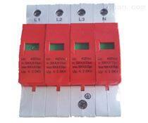陜西東升電氣WY1-B/60/385/4P二級浪涌