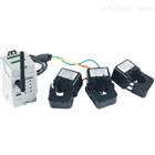 ADW400安科瑞环保监测模块 工业企业分表计电