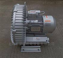 3KW高压漩涡气泵
