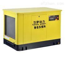 靜音天然氣15千瓦發電機廠家