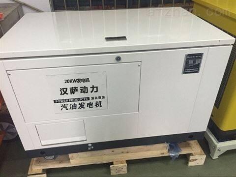 家用静音天然气12KW发电机