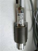 1-SL450德国HBM传感器1-SL450参数讲解