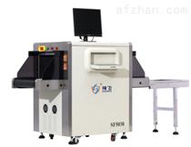SF5030C X射线安全检查设备 安检机