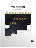 恺乐KLM9216模块 R2000读写器 英频杰i模块
