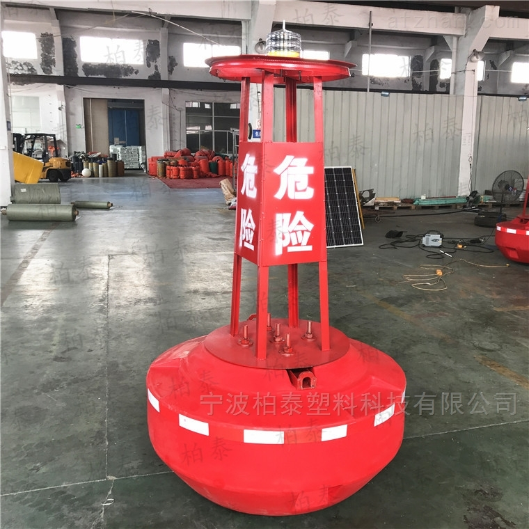 长江航道浅水区警示浮标