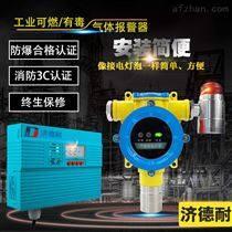 壁掛式溴甲烷探測報警器
