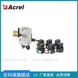 环保用电量监测模块