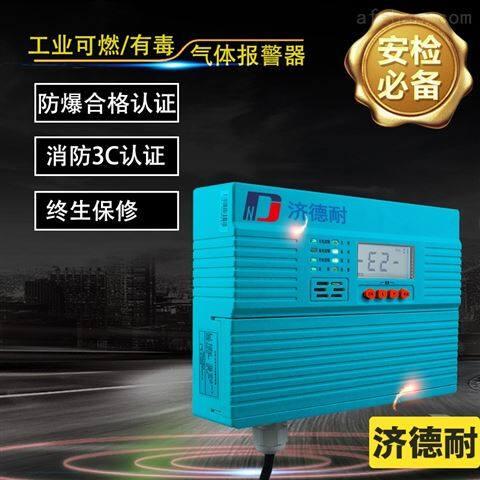炼钢厂车间氧气泄漏报警器