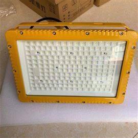 LED防爆灯40w40w/50w/60w 吸顶灯/壁挂式/LED防爆灯