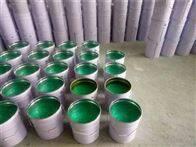 25公斤中温乙烯基玻璃鳞片胶泥厂家