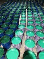 25公斤高温乙烯基玻璃鳞片胶泥价格