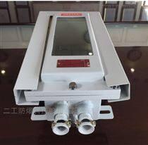 ABT-EX平面式防爆红外对射石化专用探测器定制