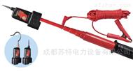 GDY型棒状伸缩高压验电器