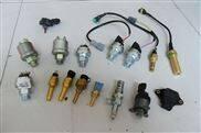 三线震动传感器 YD9200A-A02-200D-01-03-01-00