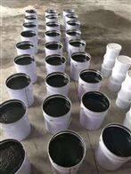 30公斤一组高温烟道碳化硅杂化聚合物厂家