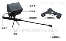 ZJSC-V11D视频车底检查镜