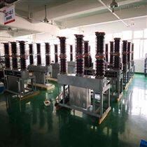 四川成都35kv高压断路器厂家zw7-40.5