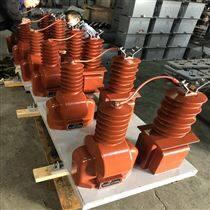 四川35kv高压组合式互感器