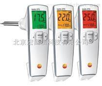 t270  食品煎炸油检测仪