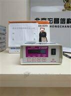 Z-1200XP 臭氧檢測儀