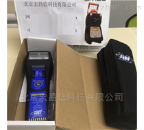 monitor 4 指針式射線檢測儀器(αβγχ)