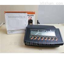 HI2223 专业实验室pH/ORP/温度测定仪