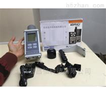 AT1121 射線檢測儀