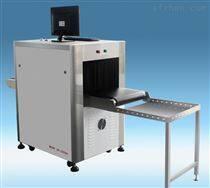 公共场合安检机X光金属异物输送式检测机