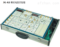 模拟电路实训箱