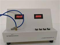 医疗器械输液针密封性测试仪