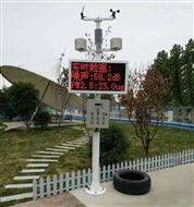 PM2.5实时监测仪
