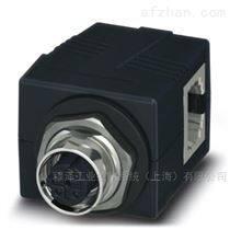 phoenix測試儀適配器-CM 2-PA-PLT-UT / PT