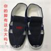 54碼靜電鞋廠家