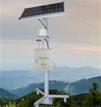 大气微型观测站