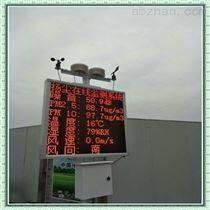 福建福州公路空气检测仪