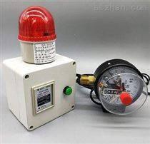天然气泄露报警器