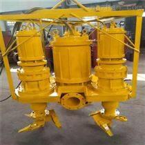 山东泥砂泵搅拌器-耐磨潜水搅拌设备厂家