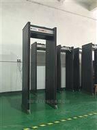 DPW-300A金属探测安检门