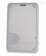 人员识别卡(XR-LY1008)